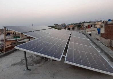 Amir Power Solution   Solar Panel Solutions in Lahore