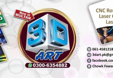 3D ART | Advertisers...