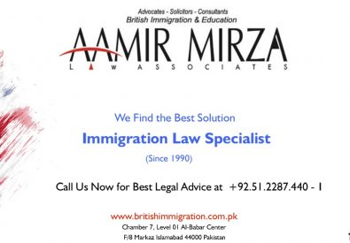 AAMIR MIRZA LAW ASSO...