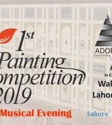 1st Painting Competition 2019 & Musical Evening