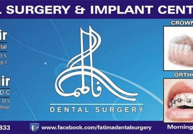 Fatima Dental Surger...