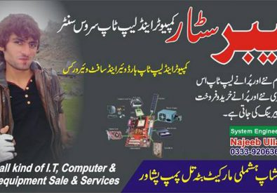 Khyber Star Laptop C...