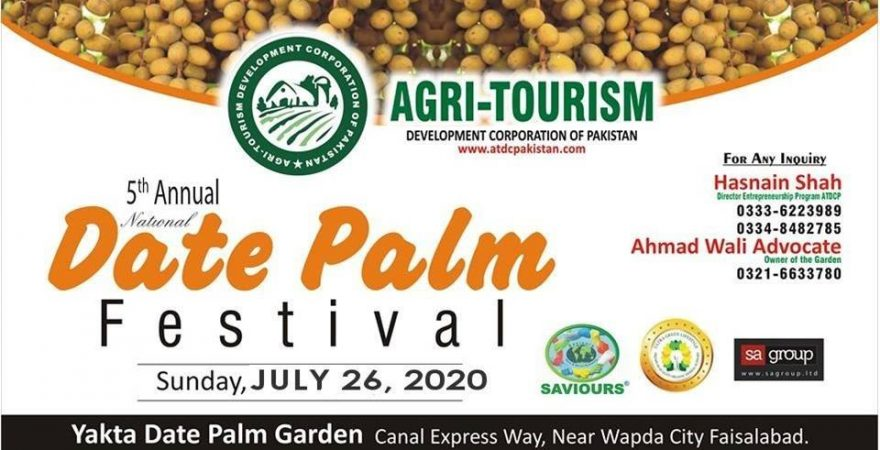 5th National Date Palm Festival 2020