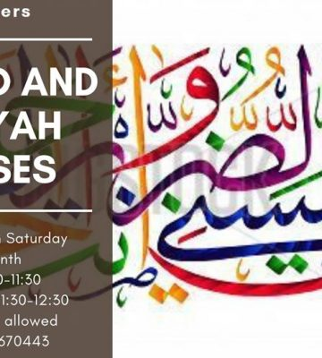 Tajweed and Islamic Parenting Classes for Mothers