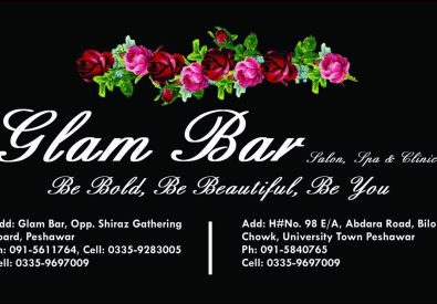 Glambar Beauty Clini...