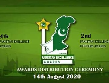 Pakistan excellence award 2020