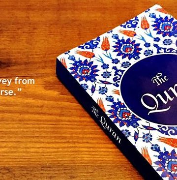 Let Us Understand The Holy Quran
