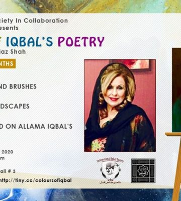 Colours of Iqbal's Poetry with Madam Yasmin Riaz Shah