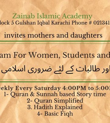 Essential Islam For Women, Students and Teenagers.