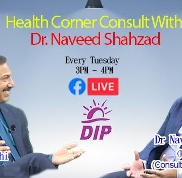 Health Corner Consult with Dr Naveed Shahzad