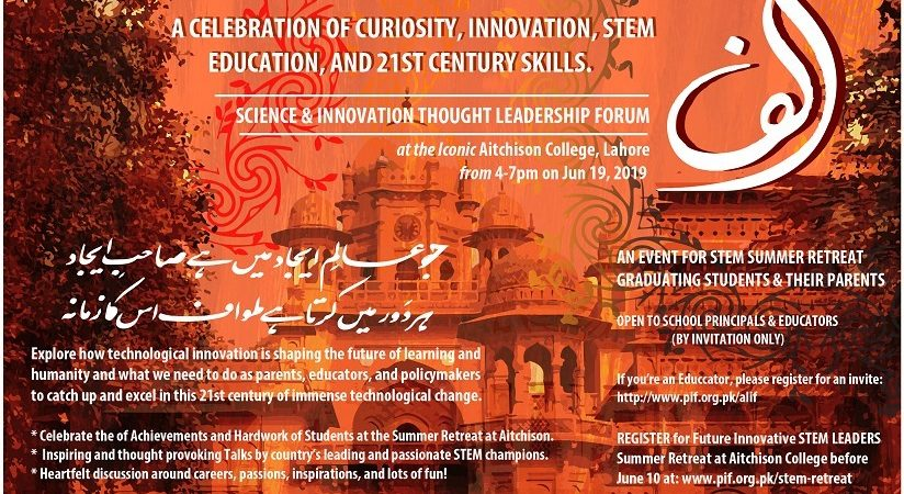 Alif -A Celebration of Curiosity, Innovation, STEM, & 21C Skills
