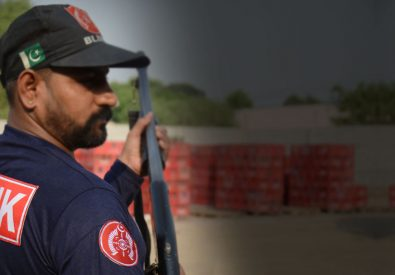 Blink Security Services   Lahore