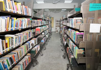 Central Library   Libraries in Multan