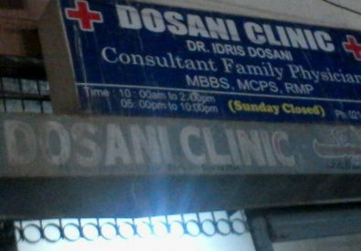 Dosani Clinic in Kar...