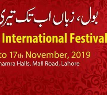 Faiz International Festival   Lahore