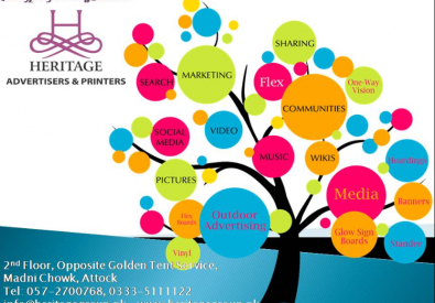 Heritage Advertisers and Printers   Attock