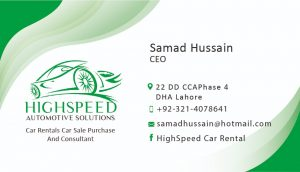 High Speed Automotive Solutions