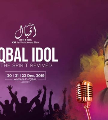 IQBAL IDOL  The Spirit Revived