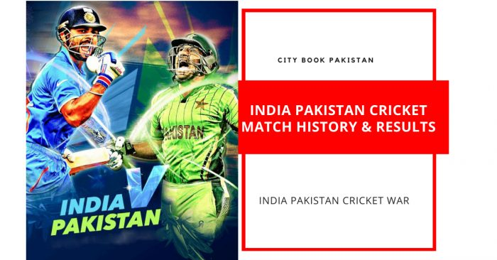 India Pakistan Cricket Match History And Results