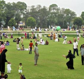 Library Park Chiniot