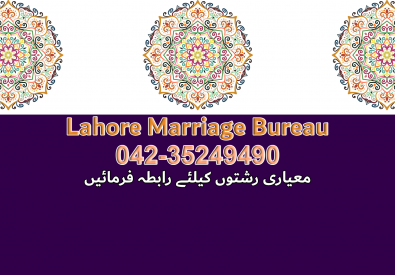 Lahore Marriage Bureau