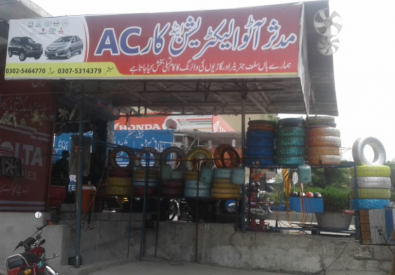 Mudassar Auto Electrician and Car AC   Attock