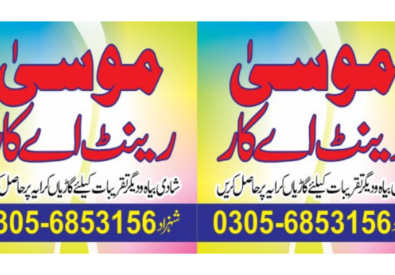 Musa Rent A Car Tour and Travels Lahore