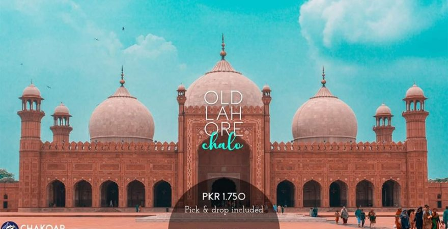Old Lahore Day Trip