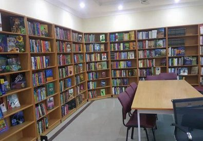 Central Library   Libraries in Islamabad