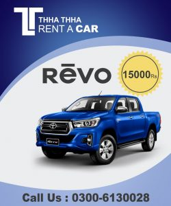Tha Tha Rent A Car in Gujranwala