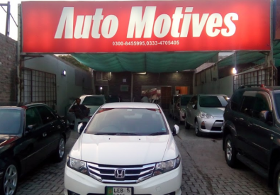 Auto Motives | Car D...