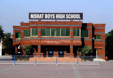 Nishat High School  ...
