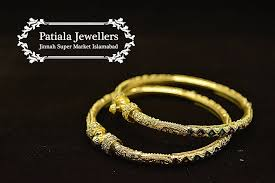 Patiala Jewelers | J...