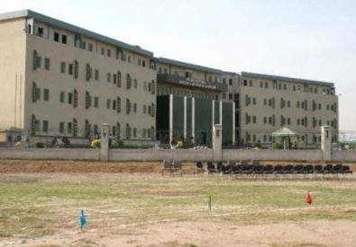 FMH College of Medicine and Dentistry
