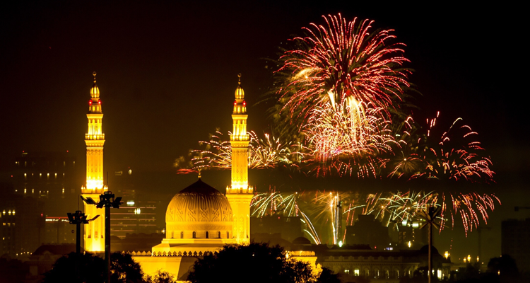 Eid Ul Adha Things To Do in 2019