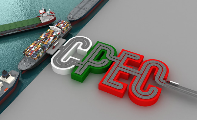 role of CPEC in tourism development