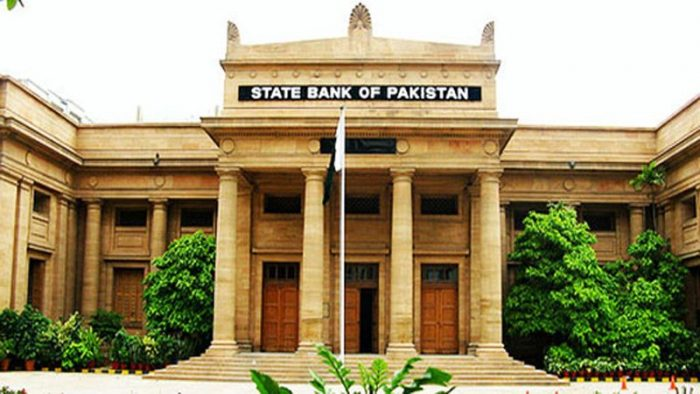 State bank of Pakistan building