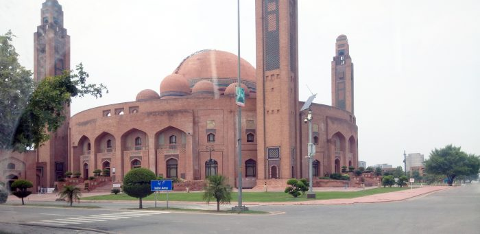 Grand Mosque Bahria Lahore | CityBook.Pk