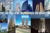 Top Ten Tallest Buildings We Have Today In Pakistan