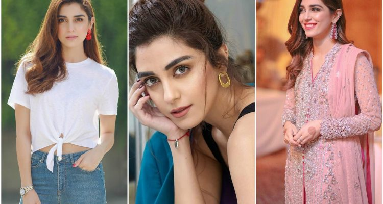 Pakistani Actress Maya Ali Dramas