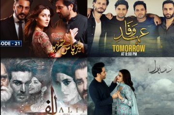 Top Rated 5 Pakistani Dramas List