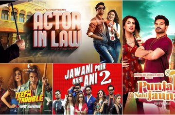 Top Rated 10 Pakistani Movies List of All Time