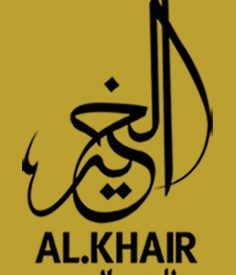 AL-KHAIR HAJJ 2020 &...