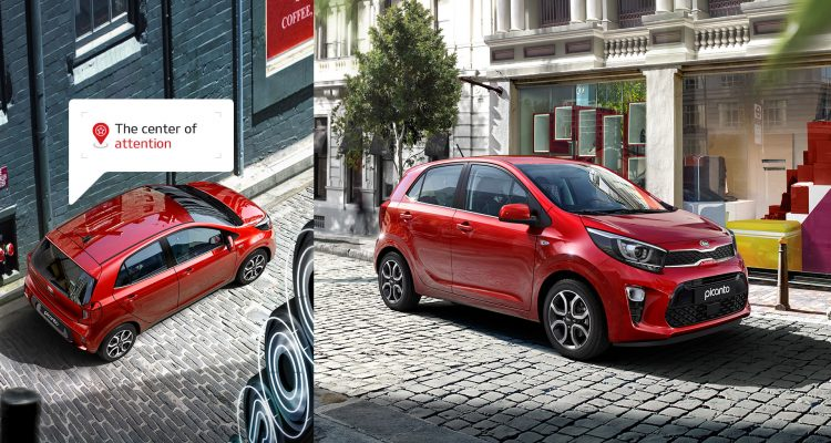 Kia Picanto Pakistan Price, Specification And Review