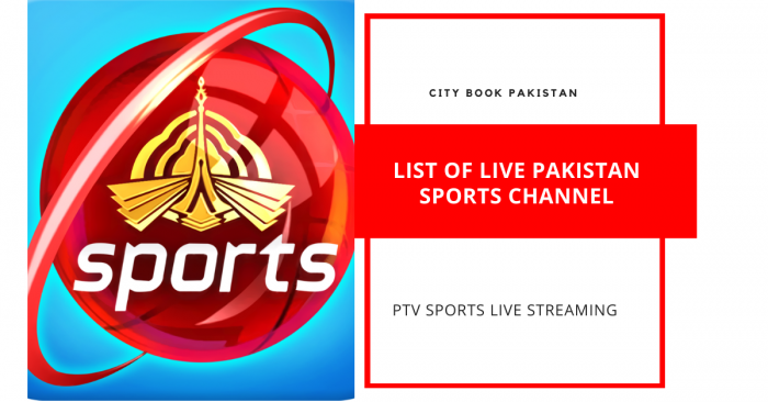 List Of Live Pakistan Sports Channel