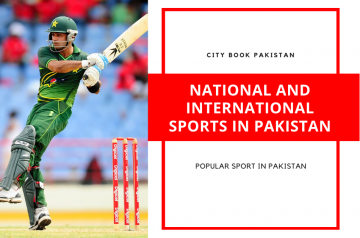 National And International Sports In Pakistan