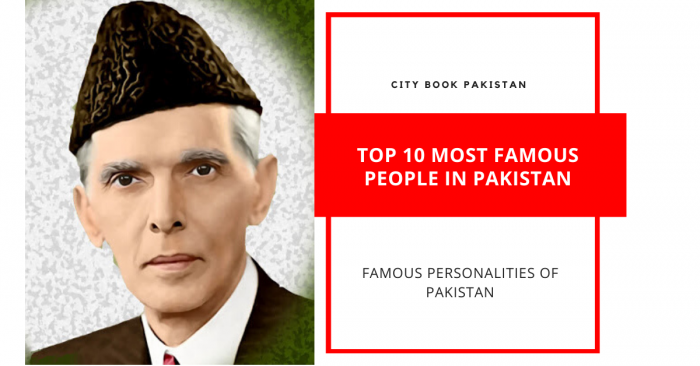 Top 10 Most Famous People In Pakistan
