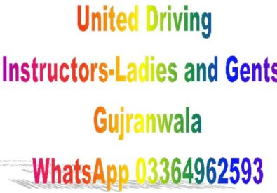United driving Schools ladies and gents gujranwala