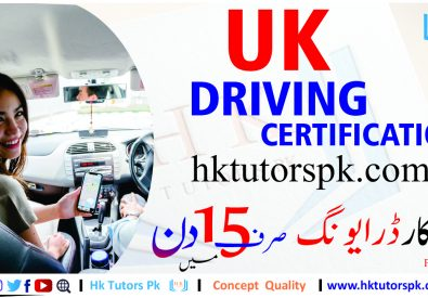 Advance Car Driving Training With UK Certification