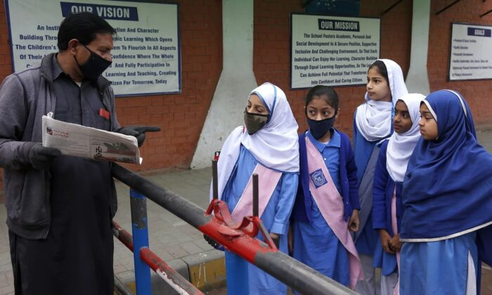 Pakistan Govt Decided to Reopen Schools From 15 September